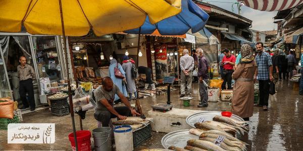 فریدونکنار، ماهی، بازار ماهی