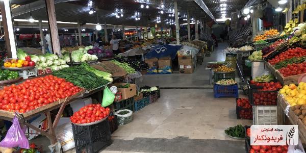 بازار روز فریدونکنار، بازار فریدونکنار، برنج فریدونکنار.