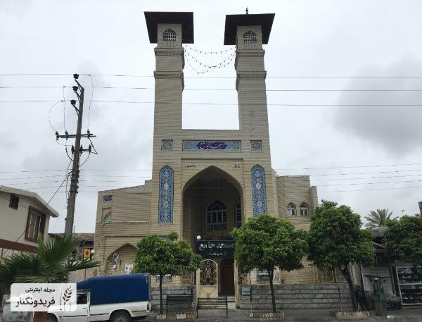 مسجد جامع فریدونکنار، مکان های زیارتی و مذهبی فریدونکنار.
