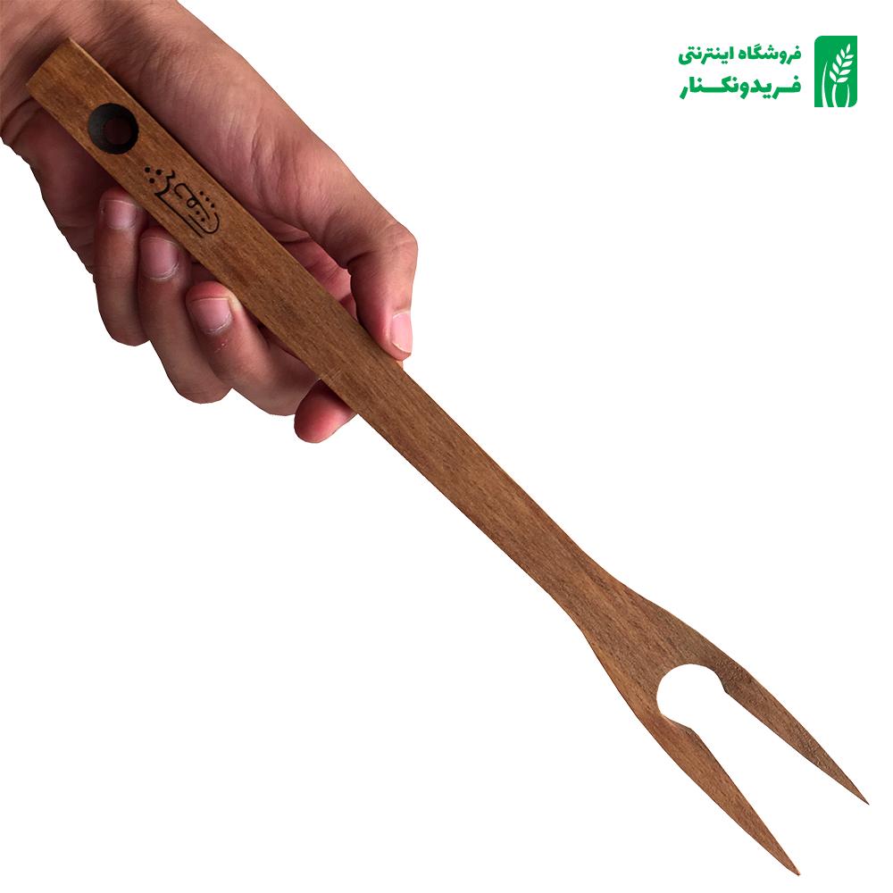 چنگال چوبی جنس راش برند چوتاش