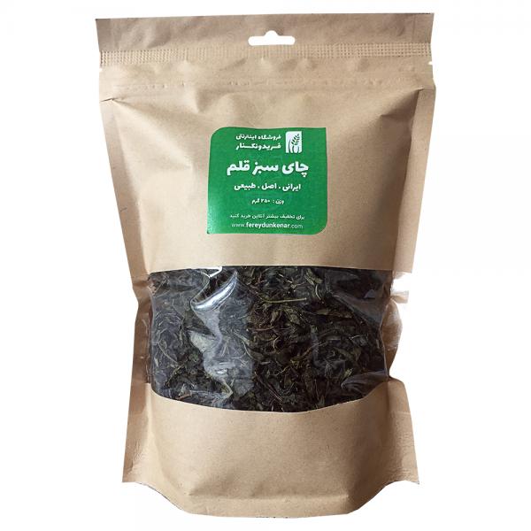 چای سبز قلم (بهاره)